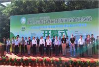 潍坊中远重科新能源产品 走进北京第21届中国国际环卫与市政设施及清洗设备展览会